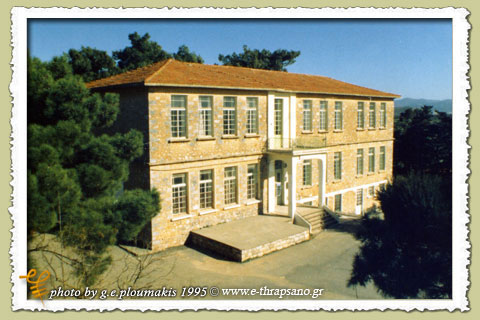 thrapsano-crete-greece-school-1995