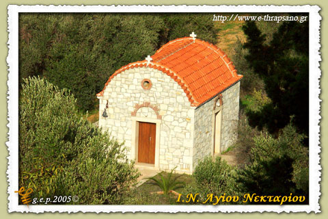 thrapsano-church-agios-nektarios