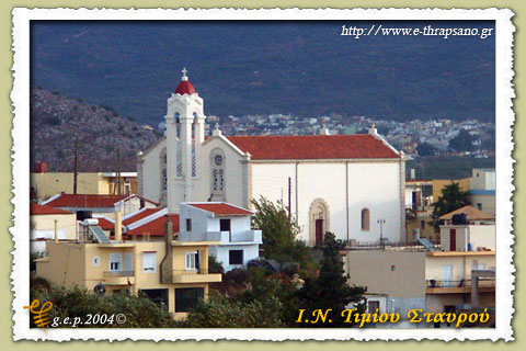 thrapsano-church-timios-stavros-01