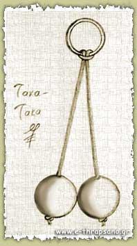 Αποτέλεσμα εικόνας για παιχνιδι τακα τακα