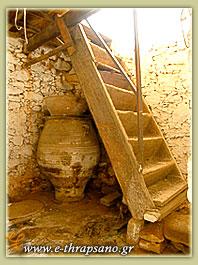 Σκάλα για τον Οντά - Μέρος απο το Τζερτζεμίλι