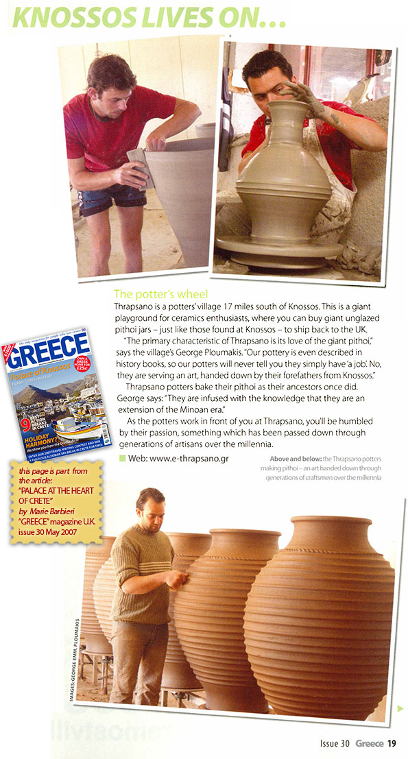 thrapsano-ceramic-potters